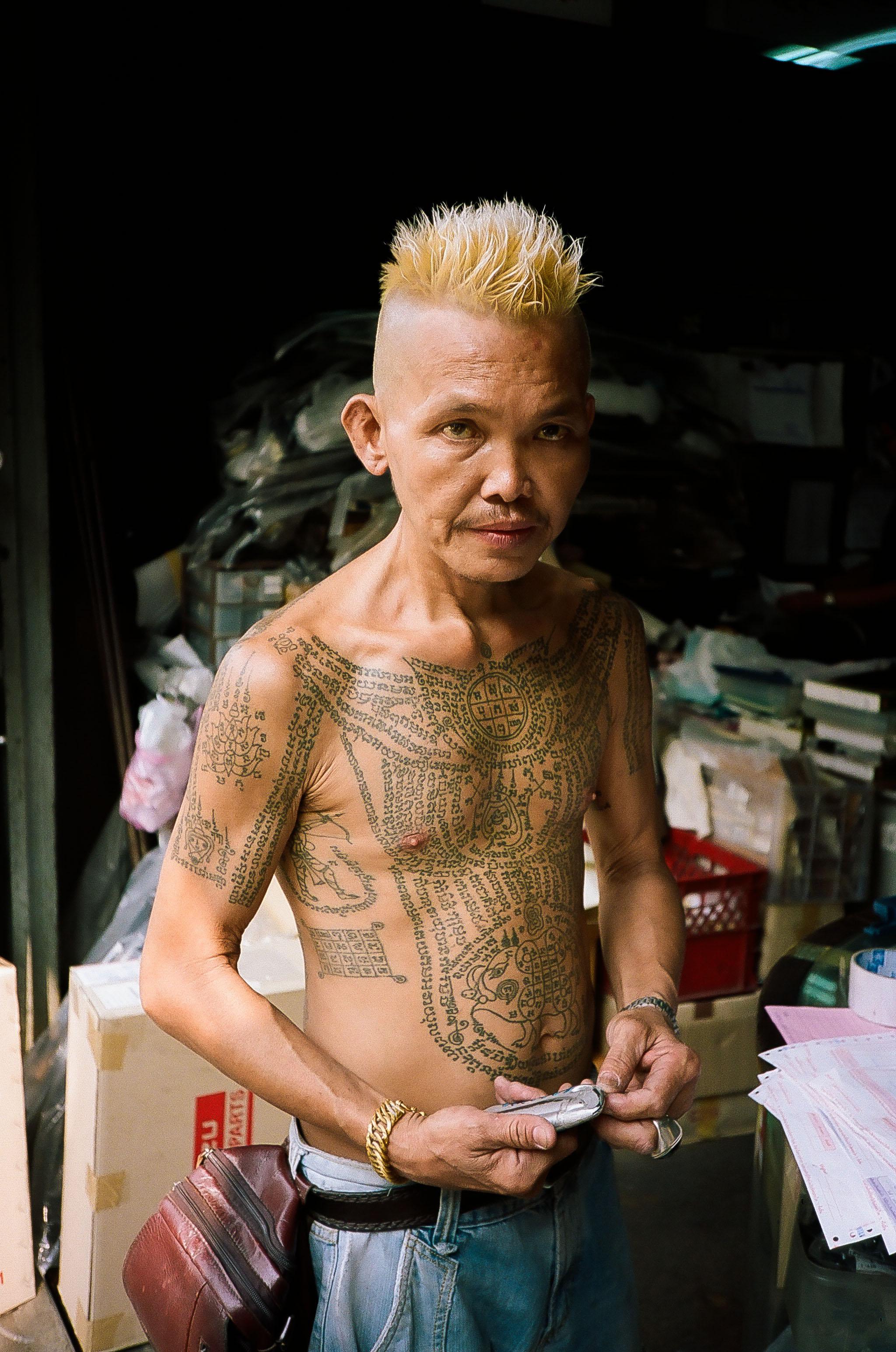 (2015) Bangkok 4