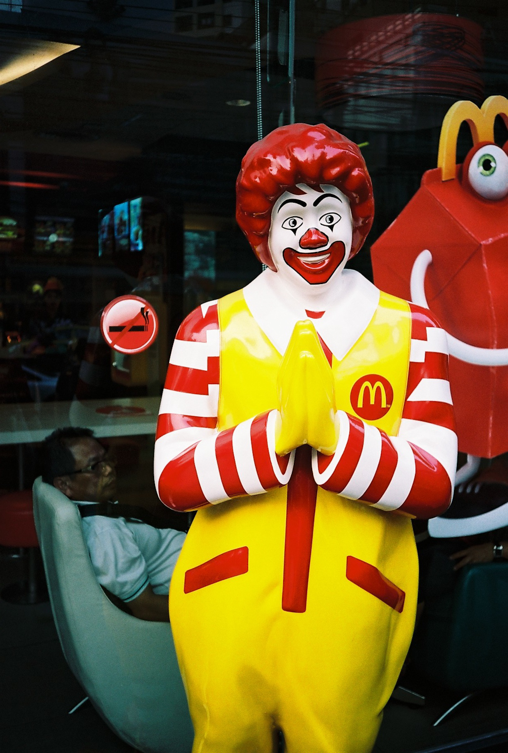 (2015) Bangkok McDonald's
